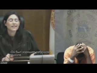 Судья узнала бывшего одноклассника (VHS Video)