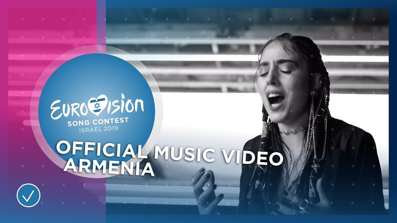 Srbuk Walking Out Armenia 🇦🇲 Official Music Video Eurovision 2019