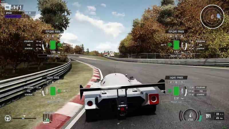 Project CARS2: Gamepad Demo - Sauber C9