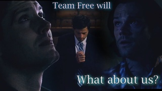 Team Free Will and Others  - What about us