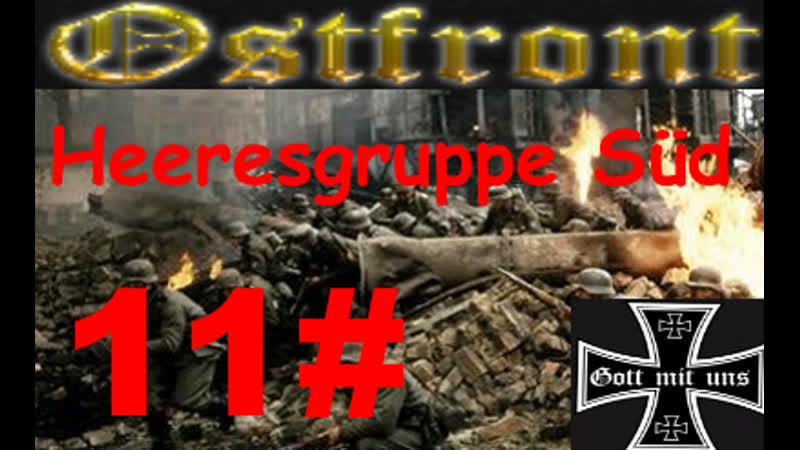 Panzer Corps Ostfront DMP Heeresgruppe Süd Abwehr Kursk 11