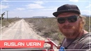 Один в Пустыне | Весёлая компания | Знакомство с Хуаном | Ruslan Verin 31