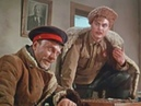 Фрагмент из фильма Поднятая целина Ленфильм, 1959