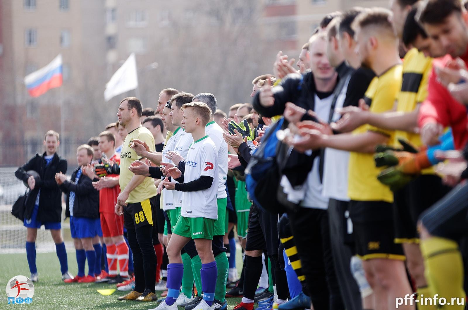 Более 70 команд открыли любительский футбольный сезон в Подольске