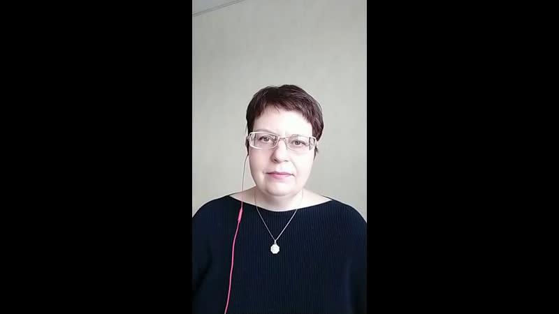 Live-трансляция с экспертом интернет-маркетологом Еленой Ероховой