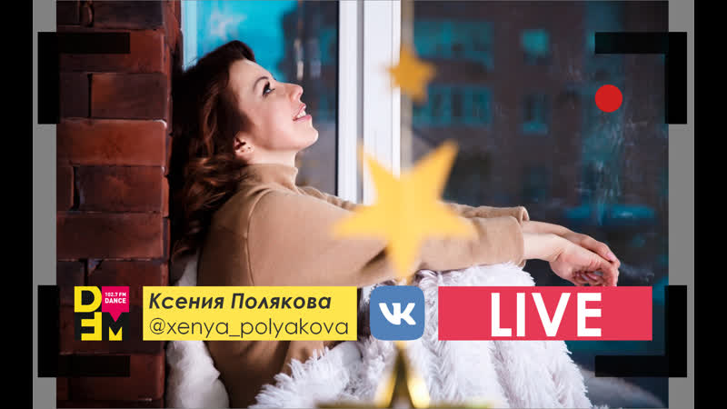 Счастливый час на DFM Perm