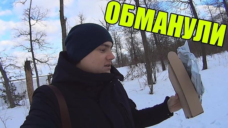 SONY HDR AS50 МЕНЯ ОБМАНУЛИ С ПОКУПКОЙ