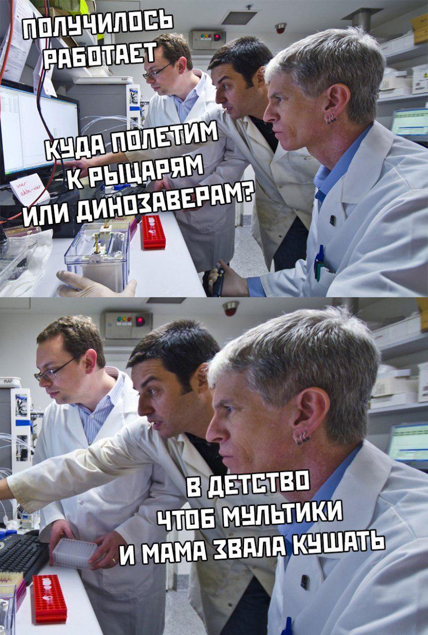 Физики из МФТИ сумели