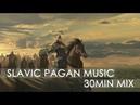 Ancient Slavic Pagan Music Mix 1 (by Slavic Affairs)