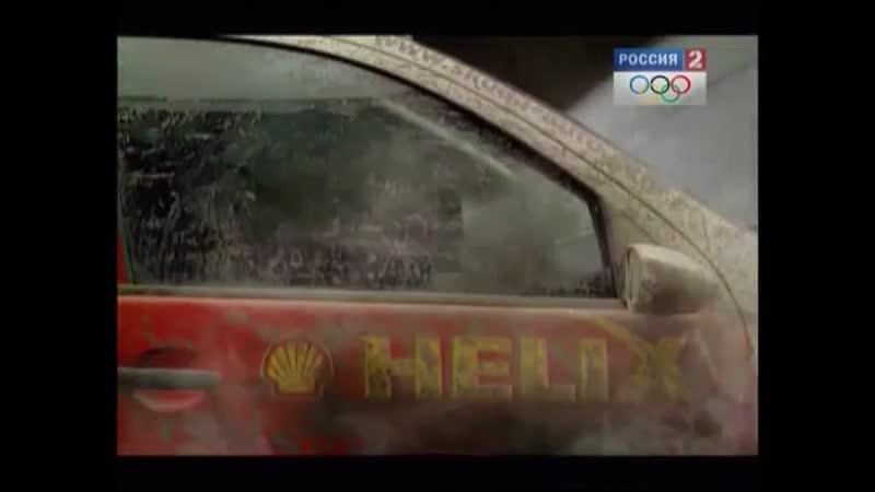 Рекламный блок (Россия 2, 05.02.2010) (5)