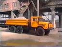 Original Ural Reklamevideo von 2000