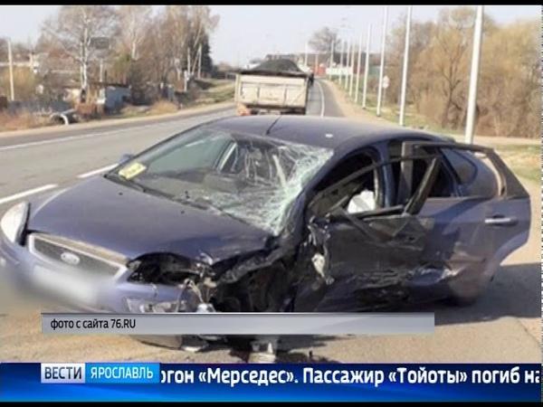 В тройном ДТП в Переславском районе пострадали люди
