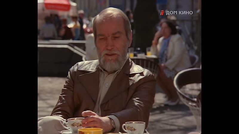 ТАСС уполномочен заявить... (5-я серия) - 1984