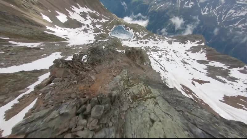 Спуск с горы