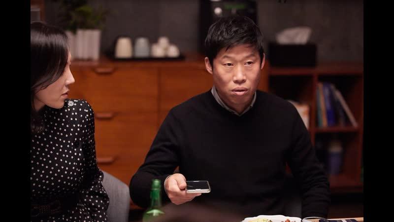 Близкие незнакомцы Wanbyeokhan tain 2018 трейлер