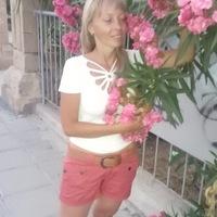 Виктория Акшибаева
