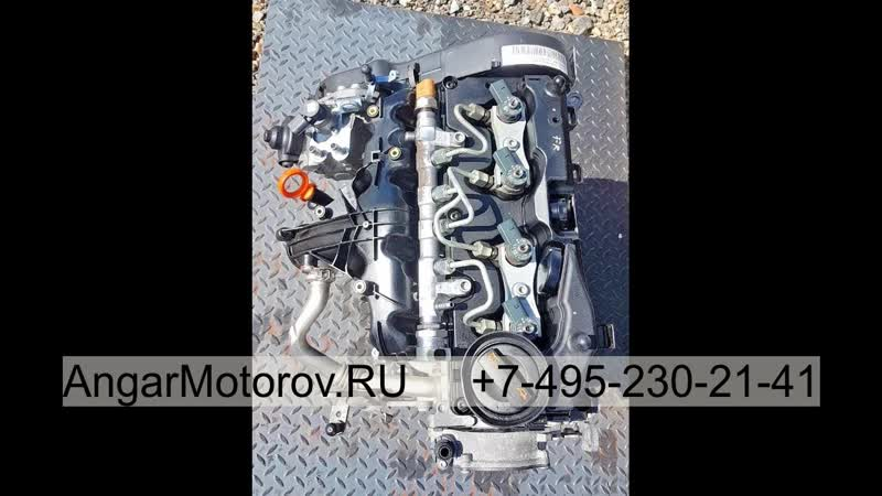 Купить Двигатель Volkswagen Touran 2.0 TDI CFJB Двигатель Фольксваген Туран 2.0 CFJ в наличии без предоплаты