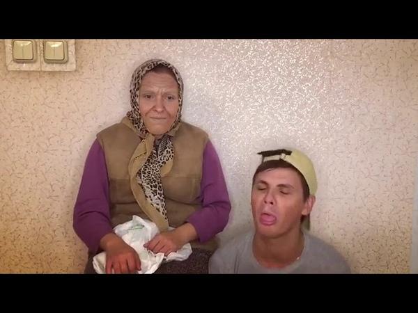 Бабушка и внук Очередь Андрей Борисов GAN 13 Ольга Антипова Lolo antik