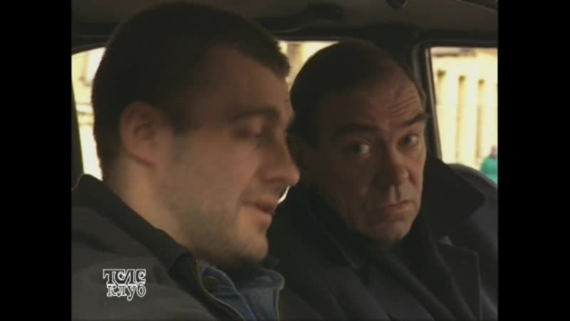 Агент национальной безопасности Сезон 2 8 серия нобелевский лауреат на канале теле клуб