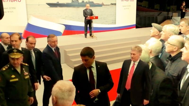 Как работает охрана Владимира Путина Пресс секретарь Песков помог оператору с камерой security Putin's