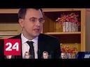 Пушков и Захарова посмеялись над обещанием Омеляна въехать на танке в Москву - Россия 24