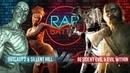 Рэп Баттл 2x2 - Outlast 2 Silent Hill vs. The Evil Within 2 Resident Evil 7: Biohazard