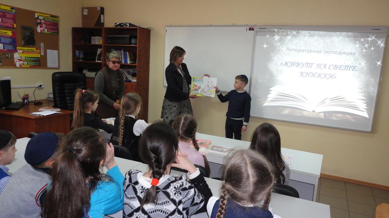 всемирный день писателя, донецкая республиканская библиотека для детей, отдел обслуживания учащихся 5-9 классов, детям о книгах