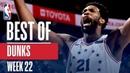 NBAs Best Dunks Week 22 NBANews NBA