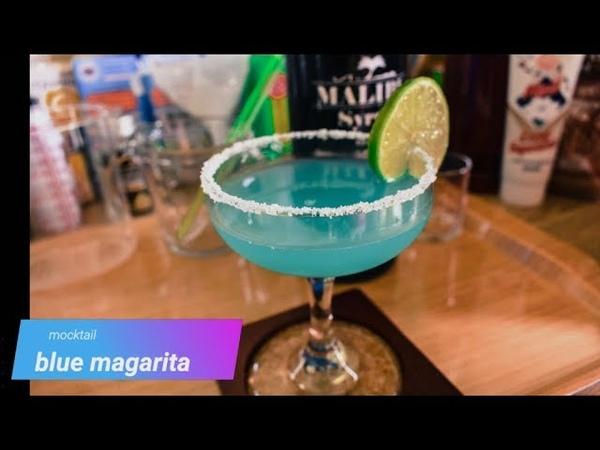 Blue margarita mock tail ม็อกเทลมาการิต้า