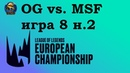 OG vs. MSF | Week 2 LEC Summer 2019 | Чемпионат Европы LCS EU | Origen Misfits