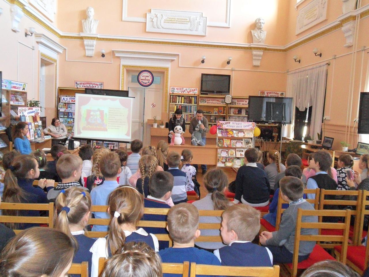 неделя детской и юношеской книги, донецкая республиканская библиотека для детей, отдел искусств, театр кукол