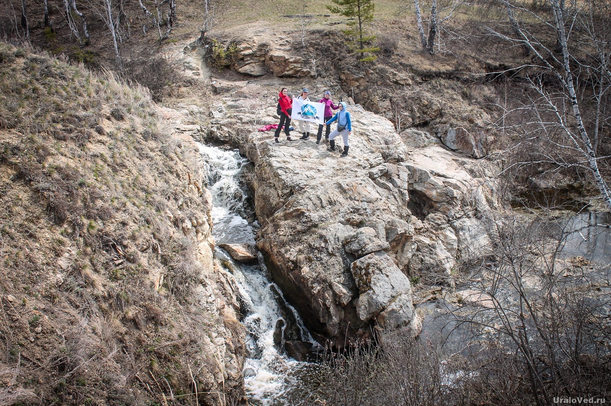 Ураловеды около Демаринского водопада