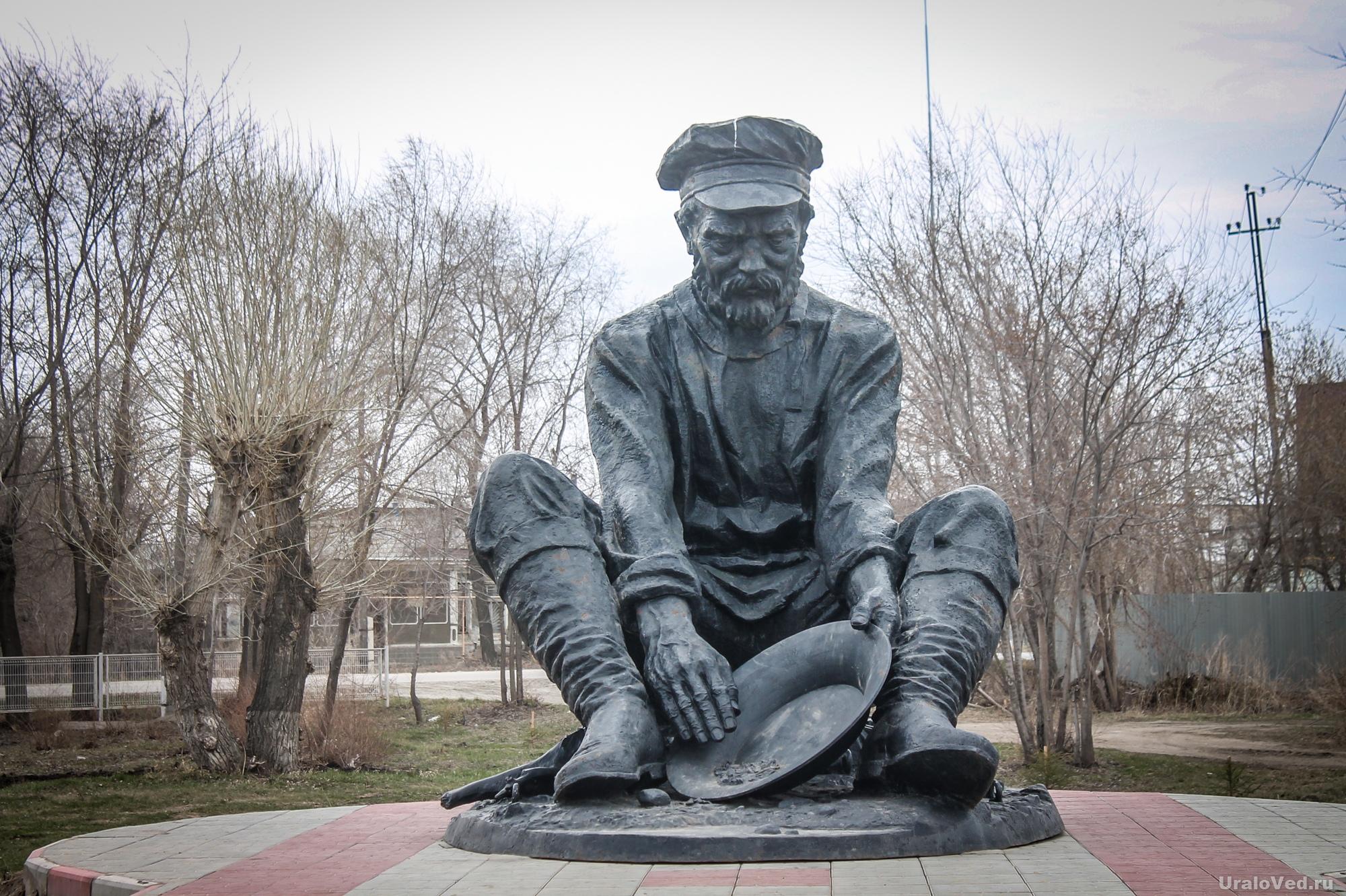 Памятник старателю в Пласте