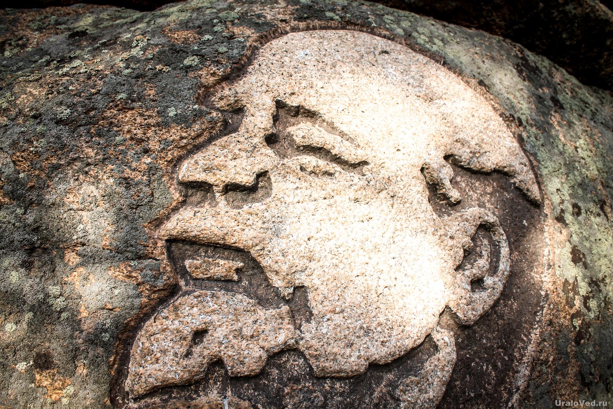 Барельеф Ленина на скале около Степного