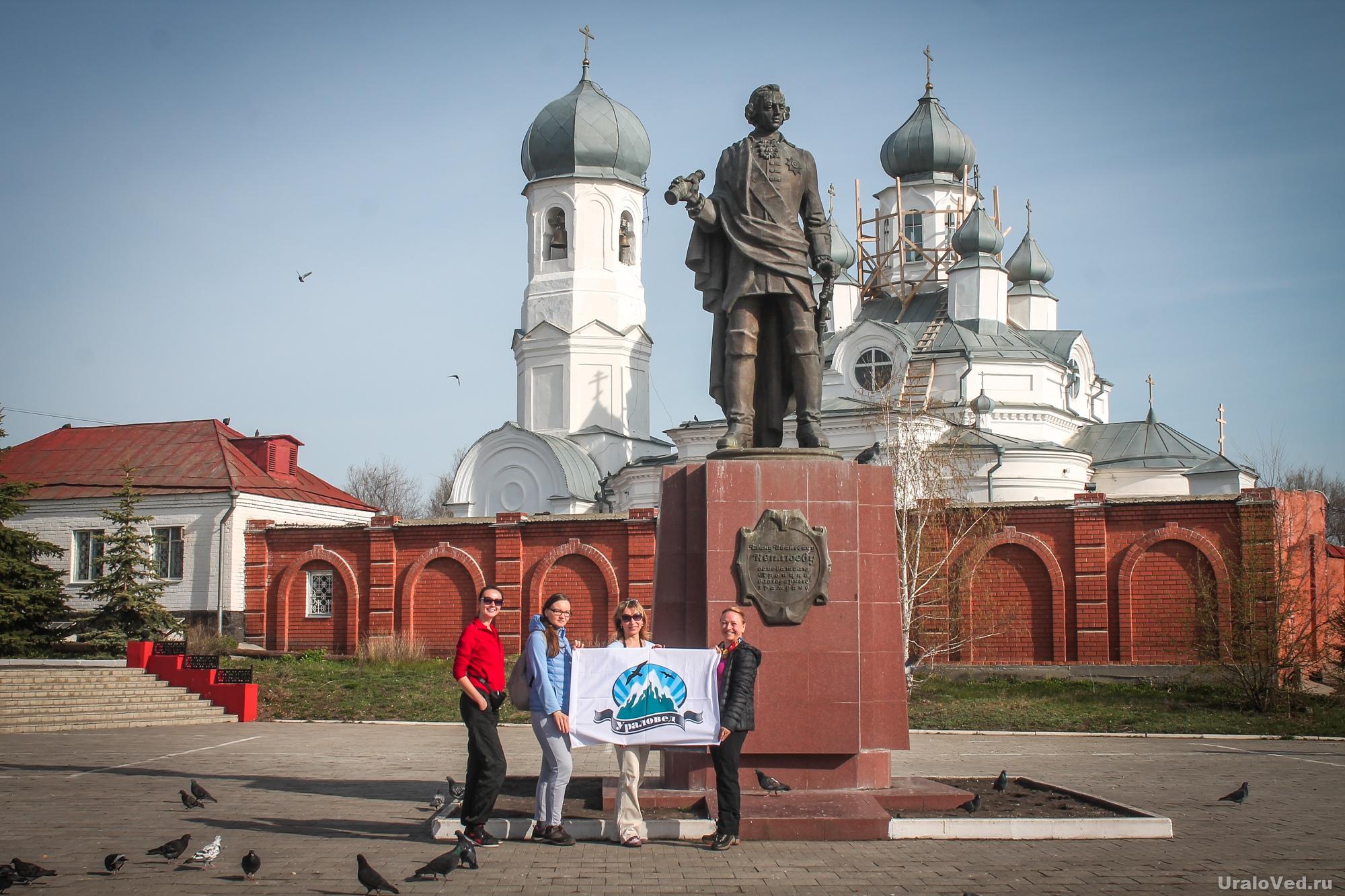 У памятника Неплюеву