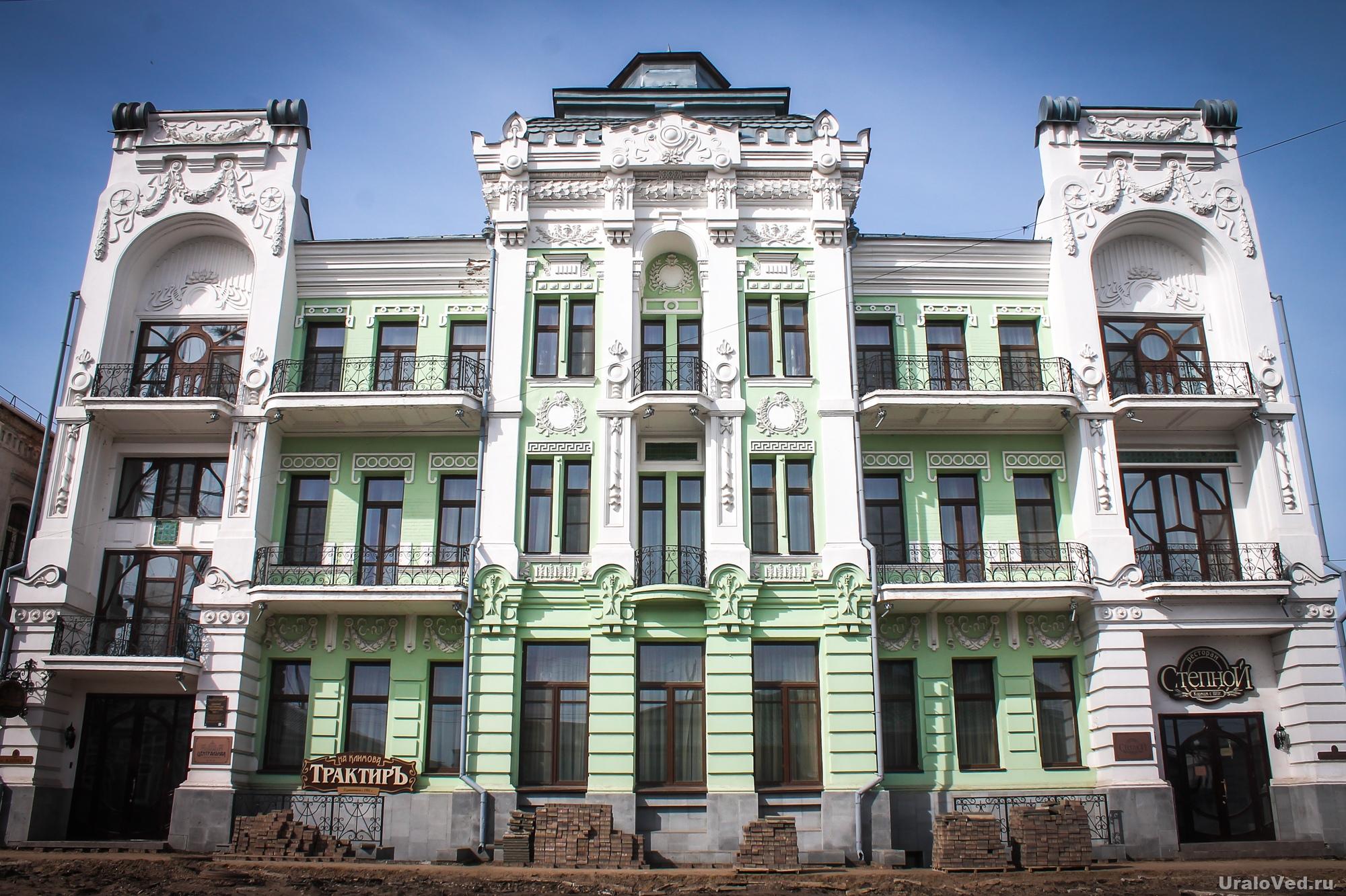 Гостиница Башкирова в Троицке