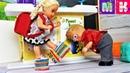 НУ И КТО ТЕПЕРЬ МАЛЯВКА Катя и Макс семейка куклы школа Барби мультики