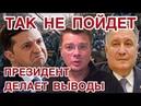 Зеленский и Аваков пообщались с жителями Мариуполя в годовщину освобождения от ceпapaтистов