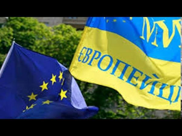 Терпение Европы КОНЧИЛОСЬ! УКРАИНА И ЕС вступают В _К.О.Н.Ф.Л.И.К.Т_ из-за РОССИИ