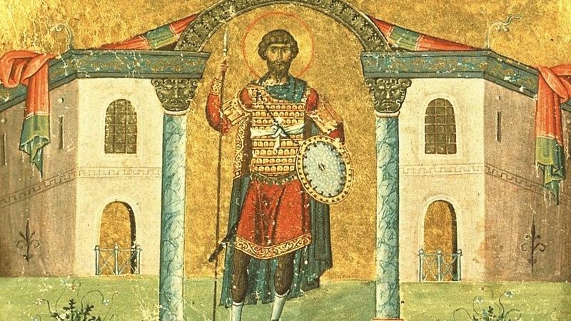 Православный календарь. Великомученик Феодор Стратилат. 21 июня 2019