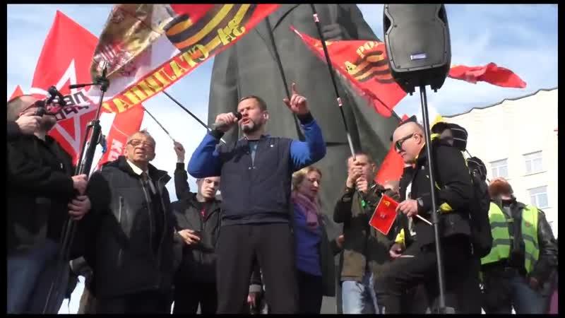 Инфо агентство БЕЛОМОРКАНАЛ АРХАНГЕЛЬСК 7 04 2019 Полиция не пошла на силовое подавление митинга