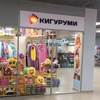 Пижамы КИГУРУМИ в Перми