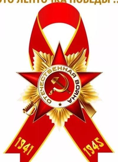 Cерёга Котельников