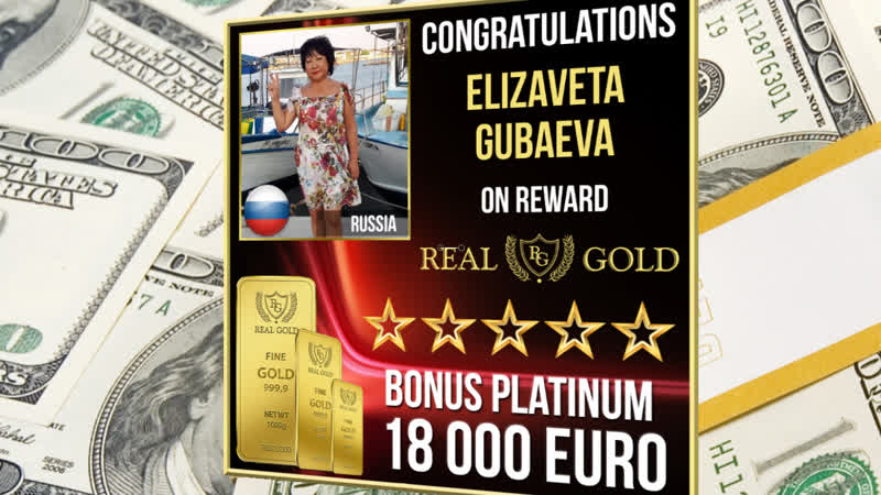 Real Gold new partners and results