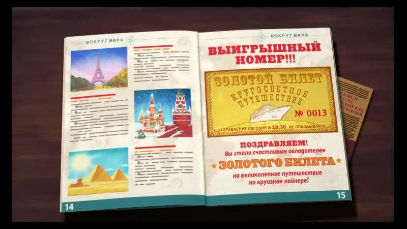 Маша и Медведь Вокруг света за один час 🌍 Серия 77