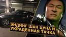 Mortal Kombat 11 Эндинг Шан Цуна и Обещание Буна анонсировать пятого персонажа DLC пака
