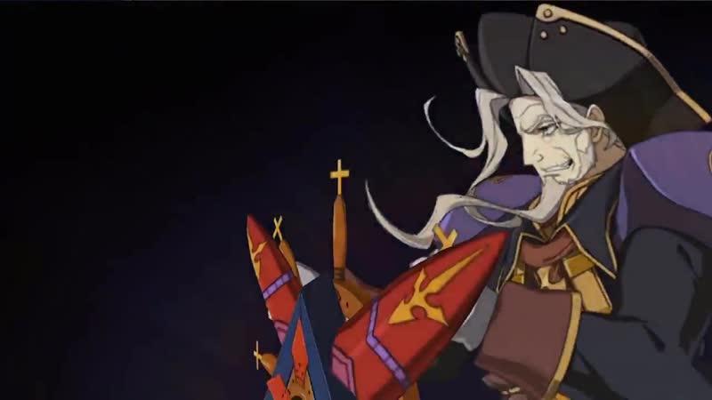 НФ: Rider of Resistance