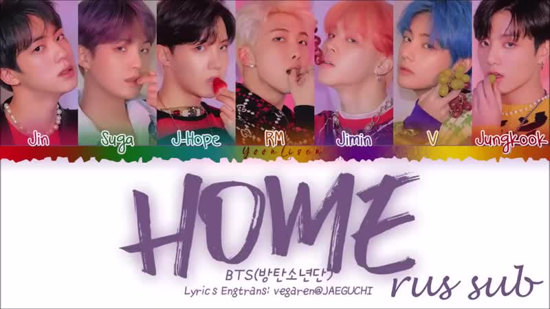 BTS (방탄소년단) - HOME (RUS and ENG SUB)_HD.mp4