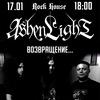 17.01.2020 - ASHEN LIGHT - Москва, Rock House