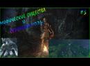 Прохождение Dark Souls Remastered Часть 3 Мифические существа